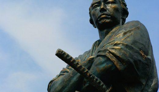 長崎が生んだフラッグシップ「HafH(ハフ)」。かつて坂本龍馬が滞在した地、長崎で夢見る海の向こう側